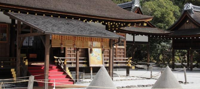 京都のお散歩ご案内例その4*海外から一時帰国の友達を案内・北の賀茂川・上賀茂神社エリア