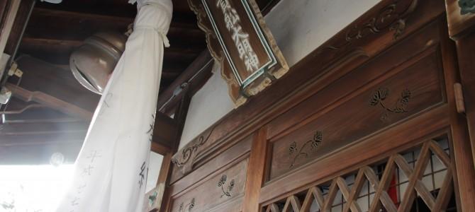 京都の北の小さな神社巡り*こんな京都のお散歩はいかが