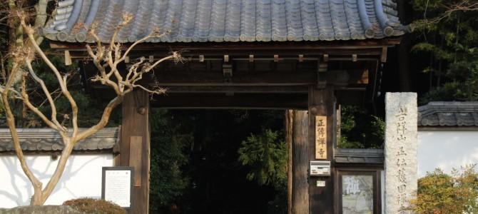 参道がいい正伝寺・鳥がたくさんいた神光院*こんな京都のお散歩はいかが
