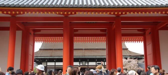 京都御所*歴史散歩と緑を楽しむわたしのパワースポット