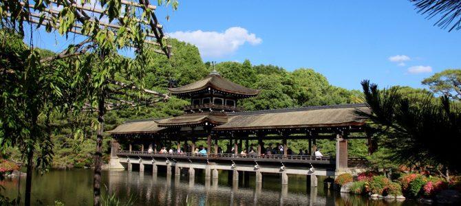 【おいしくてうつくしいわたしの暮らす街・京都をお散歩メールサービス】のご案内