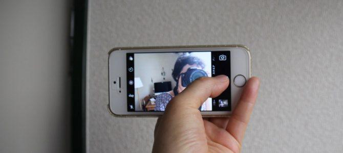 写真に写ることが得意じゃない人におすすめ!〈スマホであそぼ〉*京都ええとこ 写真であそぼ