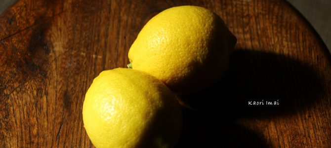 国産レモンで何つくる?どうして食べる?